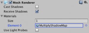 InspectorSetShadowMaterial